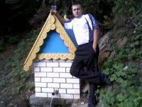 Дмитрий Романенко, 26 октября 1983, Тотьма, id112708576