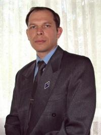 Alexey Borisenko, 15 декабря 1994, Томск, id140558289