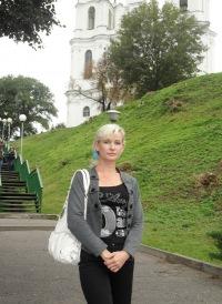 Оксана Буель, 10 ноября , Узда, id155548549