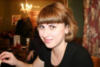 Вера Лозовая, 22 мая , Ставрополь, id163169694