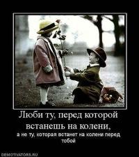 Dddddddddd Ddddddddddd, 29 января , Киев, id114252695