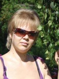 Катерина Кизя, 9 августа 1975, Нефтекамск, id146349214