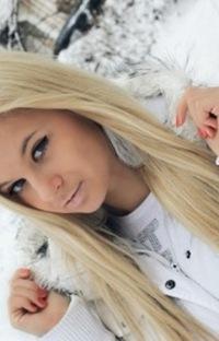 Кристина Михайлова, 3 августа , Минск, id165721705