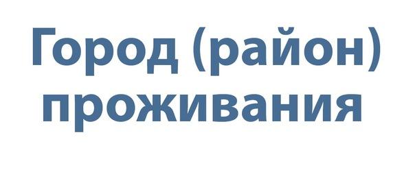 Вклад сохраняй сбербанка россии на 2017 год для пенсионеров
