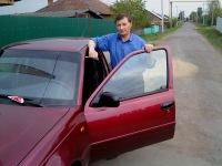 Василий Богачев, 22 ноября 1994, Омск, id112421511
