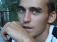 Илья Цуприк, 15 июля 1987, Донецк, id131483154
