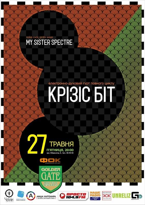 http://cs10730.vkontakte.ru/u13615801/134638817/y_c39466c0.jpg