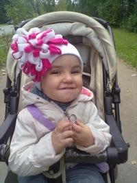 Арина Жарцова