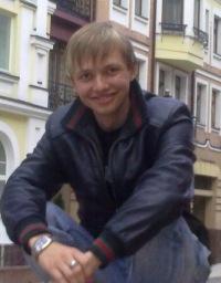 Евгений Эдуардович, 12 августа , Киев, id90416592