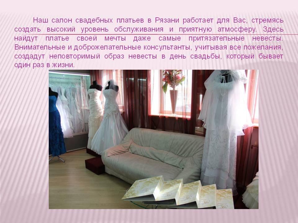 Вечерние платья в рязани очарование