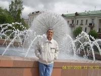Вадим Комаров, 29 июля , Алапаевск, id136666275