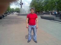 Boris Кондратюк, Луганск