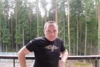 Василий Клячин, 29 августа 1991, Житомир, id116230586