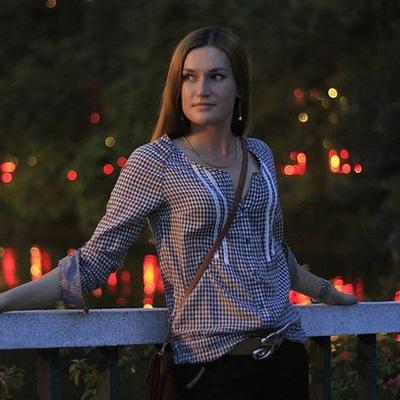 Вилена Васильева