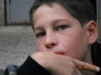 Ehjk Wsyhj, 11 августа 1993, Днепропетровск, id104384591