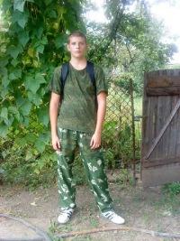Валерий Карамнов, 24 июня 1994, Армавир, id122540824