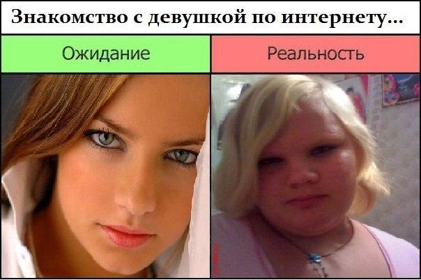 realniy-sayt-znakomstv-s-devushkami