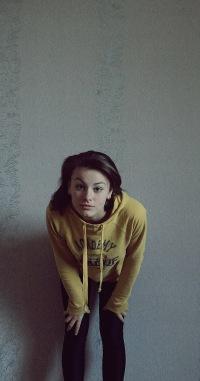 Эльчик Мифаева, 13 октября 1994, Москва, id37868877