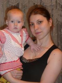 Дарья Ермолаева, 21 октября 1987, Ижевск, id45631893