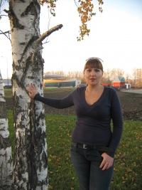 Ольга Брюханова, 15 января 1980, Барнаул, id137501332