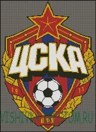 логотип знак роснефть скачать рисунок