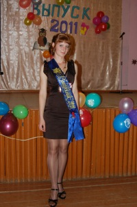 Наталья Позняк, 12 апреля 1993, Челябинск, id152193508