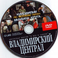 Глеб Мезенцев, 21 января 1979, Новокузнецк, id154112209
