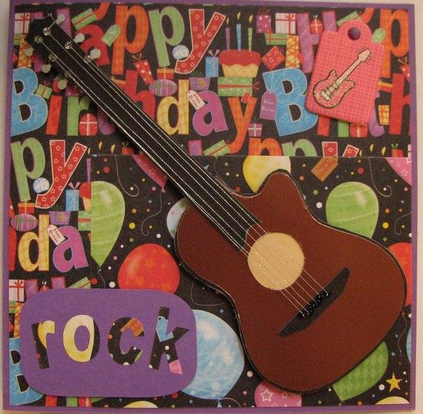 Открытки с днем рождения мужчине гитара 55