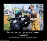 Денис Сорокин, 16 декабря 1995, Бердск, id31942593