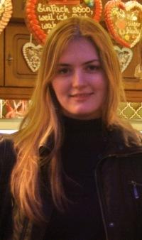 Olga Vybornova, Hamburg