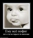 Фото Андрея Петухова №31