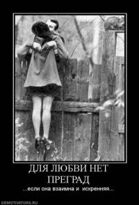 Віталік Чорний, id113533400