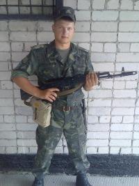Серёга Рибіцький, 1 декабря 1989, Владимир-Волынский, id122166132