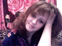 Ирина Беляева, 8 февраля 1967, Кострома, id151096694