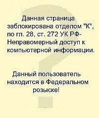 Наташенька Волкова, 29 августа , Пермь, id9322977