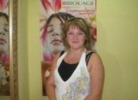 Розалия Солодникова, 1 июля 1986, Магнитогорск, id111762464