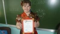Ксения Медведева, 15 июля , Чита, id149831896