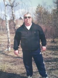 Валерий Егоров, 27 ноября , Кировоград, id156955748