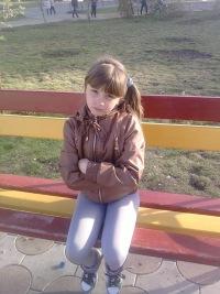 Люда Жарова, 2 февраля 1996, Саяногорск, id173722065