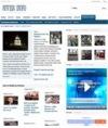 Черниговский информационный портал - Siver Info