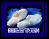 Дедуля Деда, 23 августа 1996, Киев, id103684110