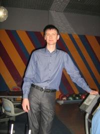 Сергей Белов, 20 марта 1991, Омск, id118601610