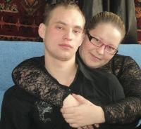 Ирина Маркина, 20 февраля 1986, Якутск, id122182485