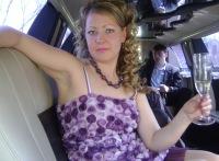 Оксана Грунева, 7 ноября , Ульяновск, id136718553
