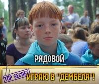 Alex Dorov, 9 декабря 1999, Воткинск, id140511313