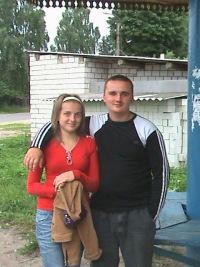 Артём Осиновик, 31 декабря 1993, Краснодар, id106658889