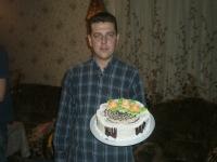 Николай Никончук, Никополь, id116719544