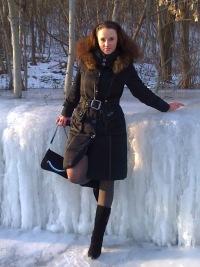 Елена Беспалая, 4 января 1989, Мариуполь, id126485370