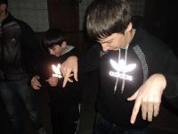 Ромчик Проць, 3 ноября , Львов, id155724890