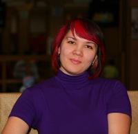 Алена Новикова, 29 ноября 1979, Томск, id161749250